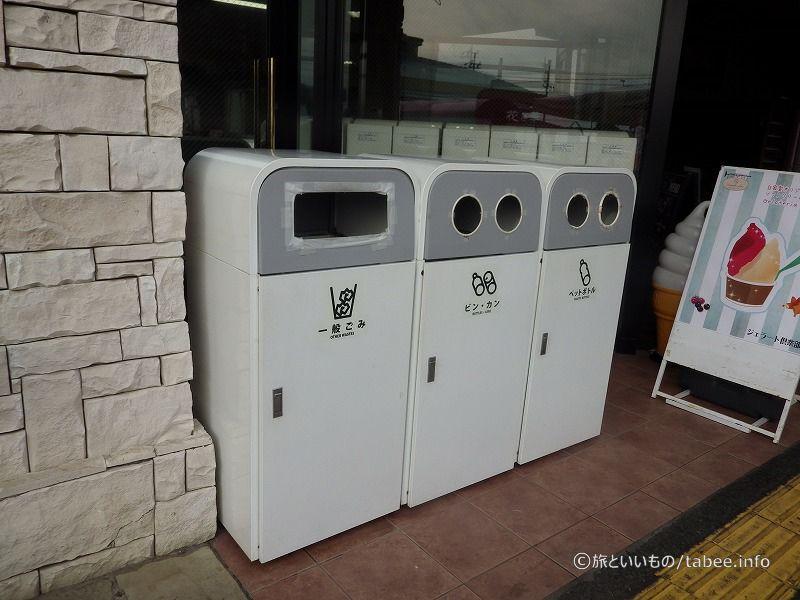 ゴミ箱など