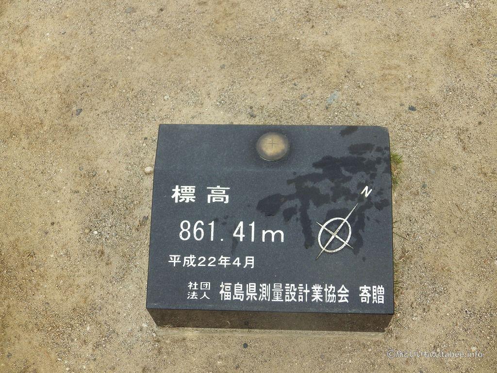 標高861.41m