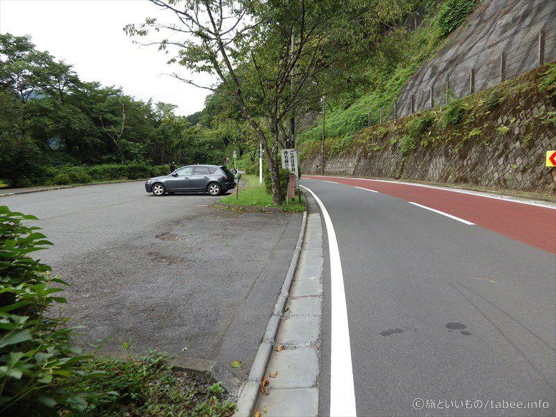 川野駐車場