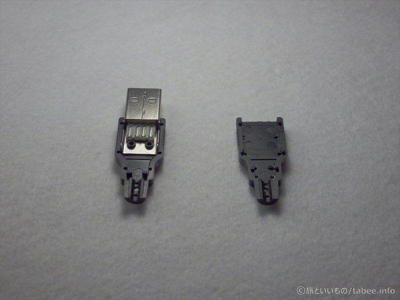 USBプラグ部品内部