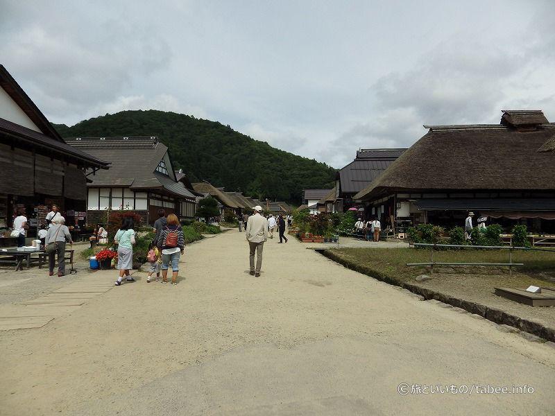 沢山の観光客が訪れていました
