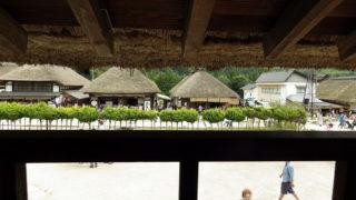 大内宿町並み展示館2Fからの眺め