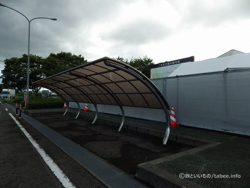 自転車用駐輪所