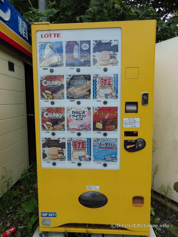ポップなロッテのアイスクリーム自販機