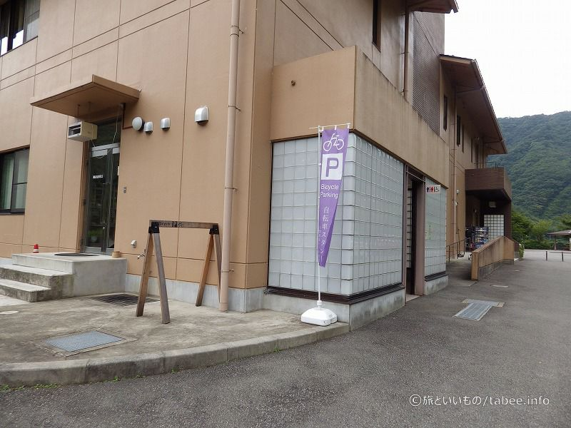 管理事務所トイレと駐輪場