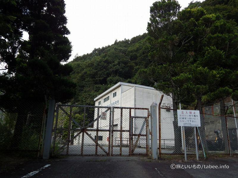 県営広瀬発電所第一発電所