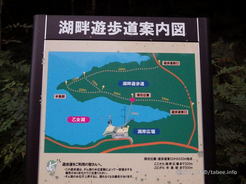 湖畔遊歩道案内図