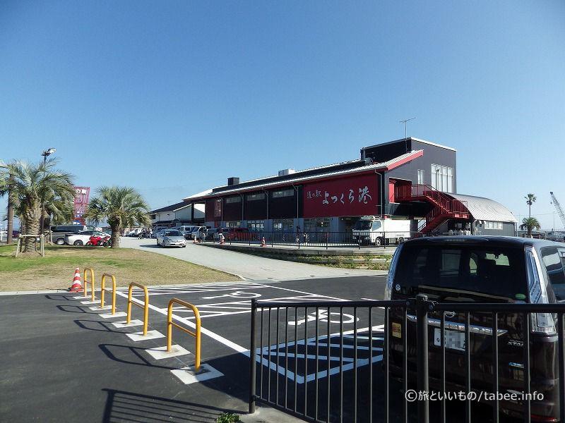 道の駅よつくら港外観