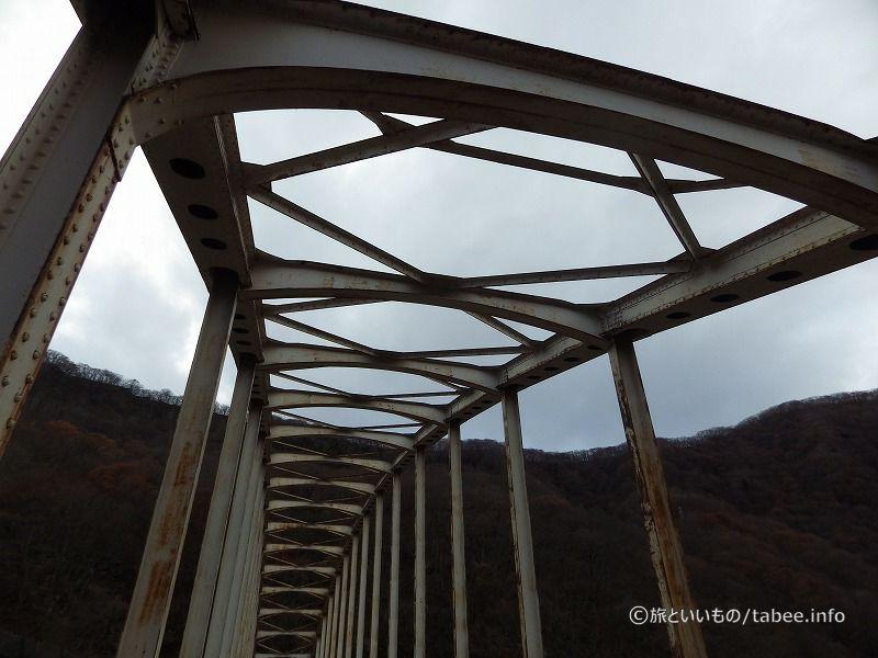 海尻橋アーチ