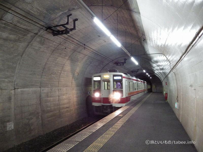 川治湯元方面へ行く電車