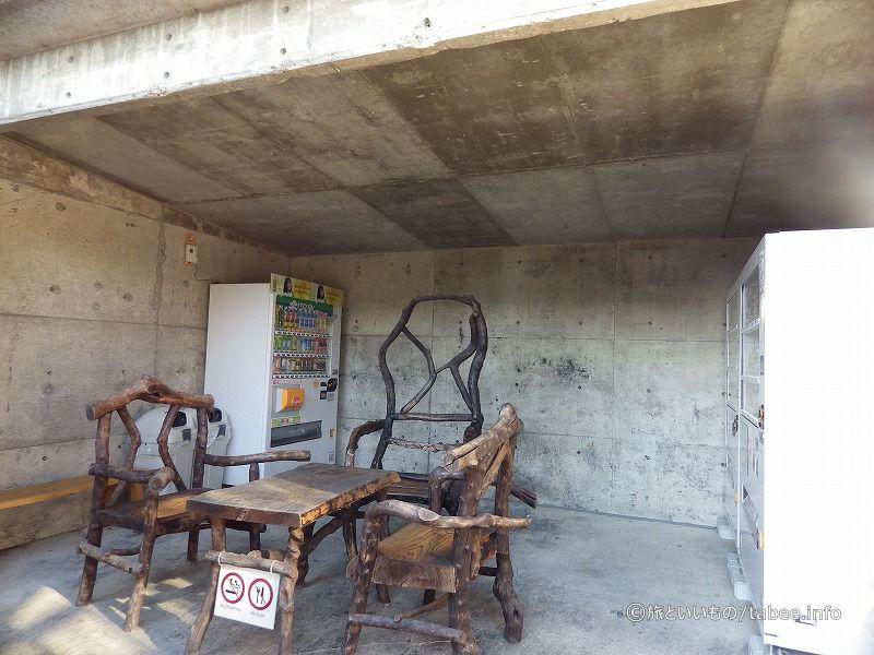 休憩所にあった椅子