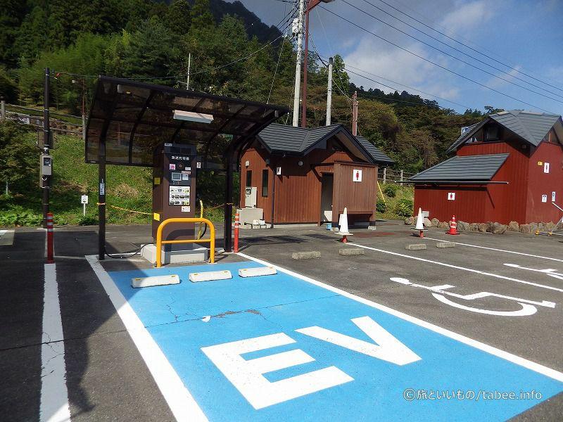 EV充電設備とトイレ