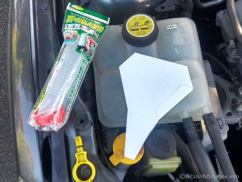 オイルノズルと紙製の使い捨てジョウゴ