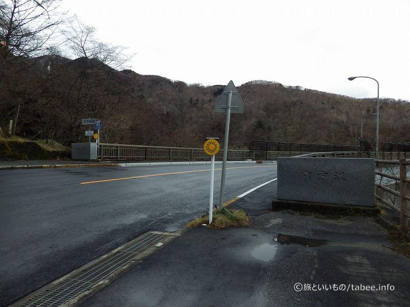 六方沢橋の道路