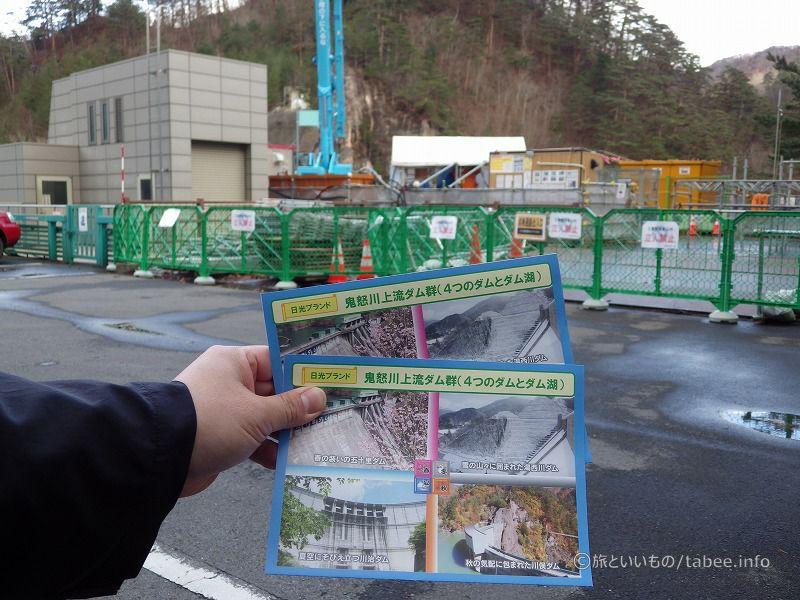 川俣ダムは工事中です