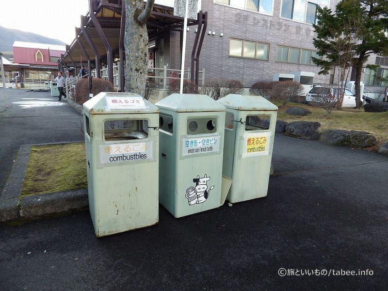 牛さんのゴミ箱