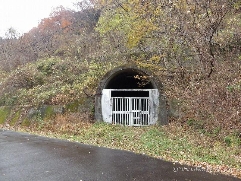 通れないトンネル