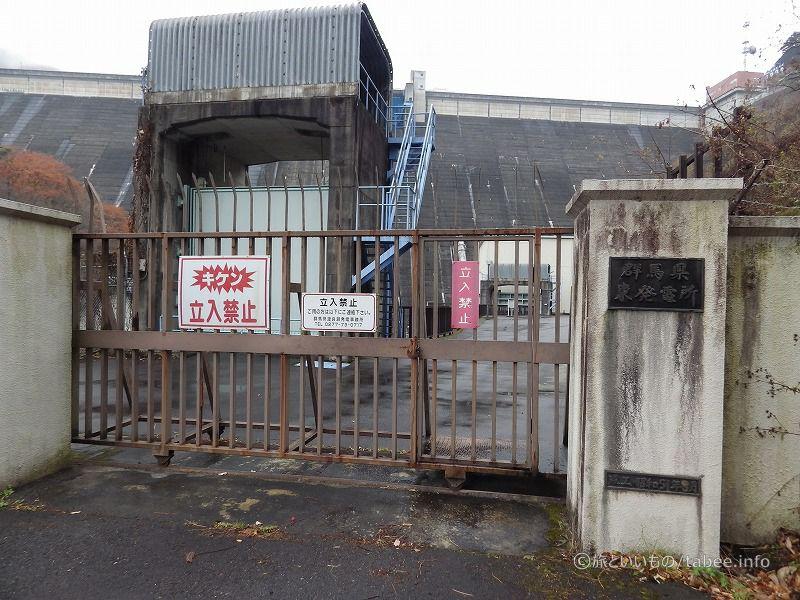 群馬県泉発電所