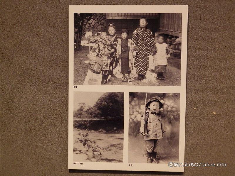 明治と昭和の写真