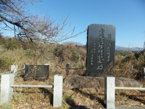寺沢沼改修記念碑