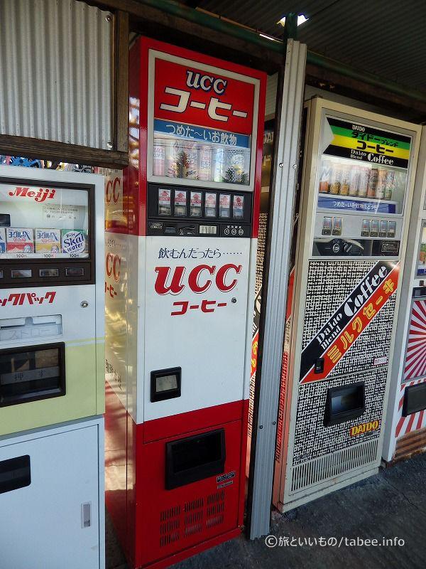 UCCの自販機