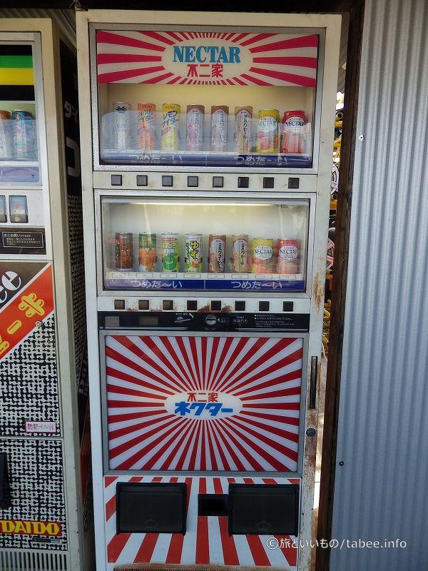飲み物はこの自販機で買います
