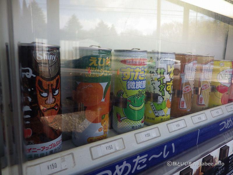 値段は150円が多いです