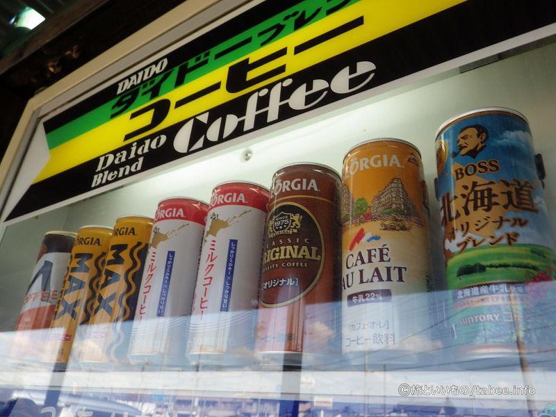 見かけない種類の缶コーヒー