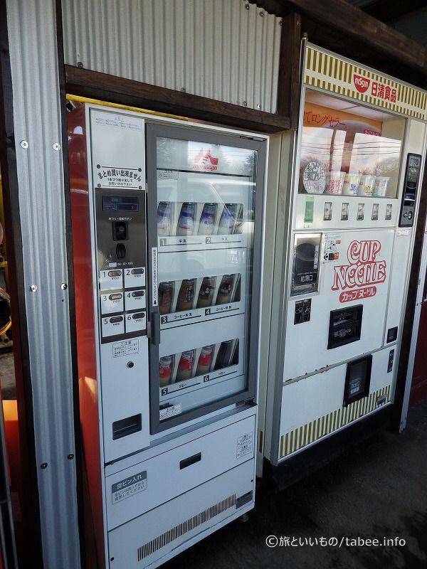 乳製品の自販機
