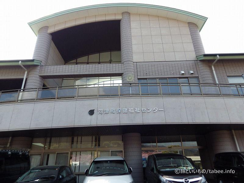 河津町役場の駐車場に車を停めました
