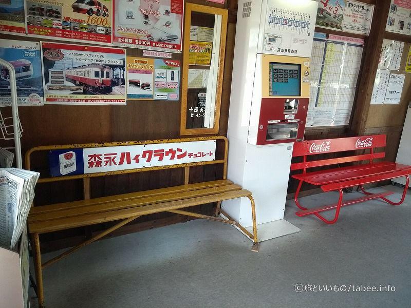 反対側には券売機とベンチ