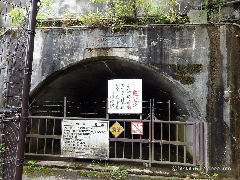 取水口ゲート操作室