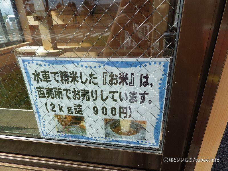 2kg900円
