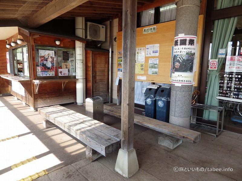 直売所の前にも喫煙コーナー