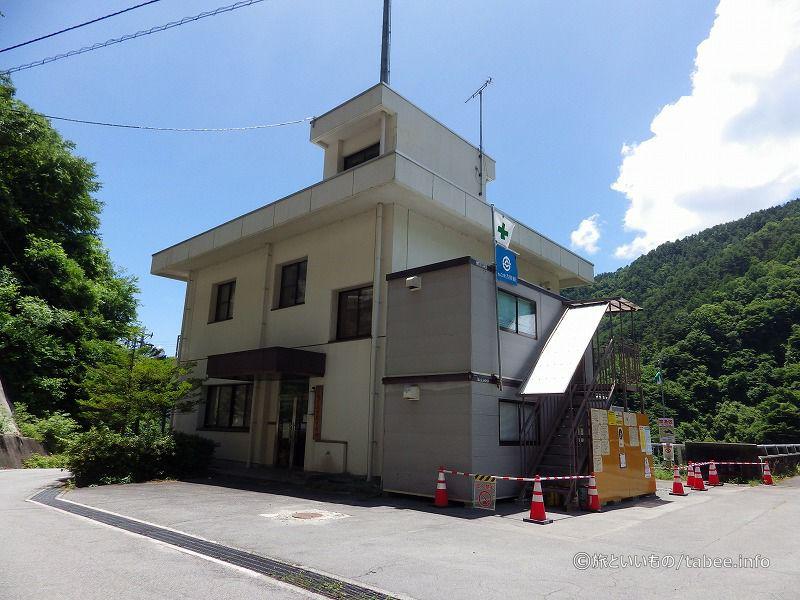 片桐ダム管理所