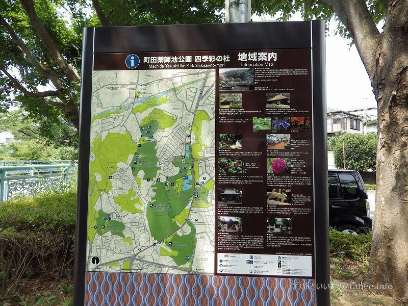 薬師池公園案内図