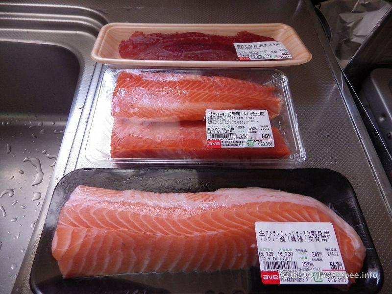 すじこ、鮭2種
