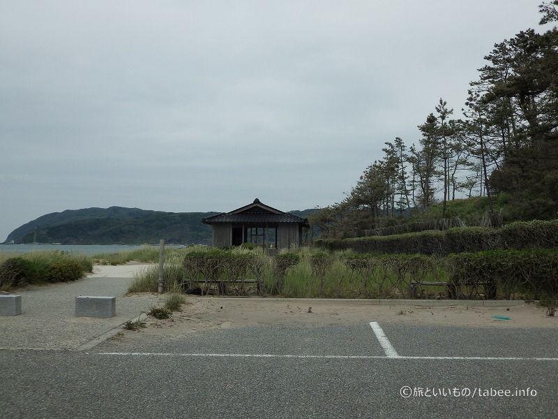 泣き砂が試せる小屋
