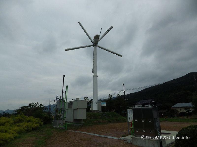 大きな風車がありましたが動いてませんでした