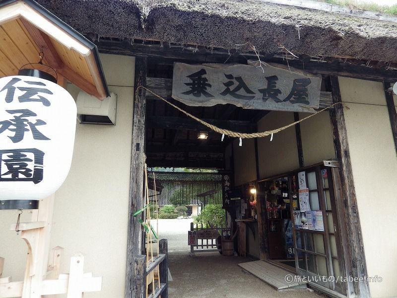 乗込長屋(入口)