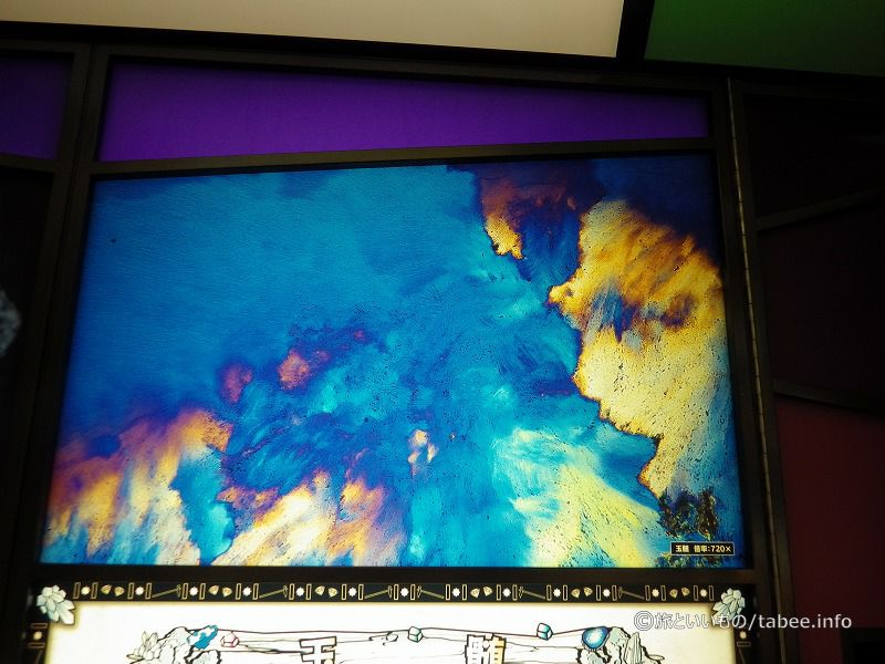玉髄の顕微鏡写真