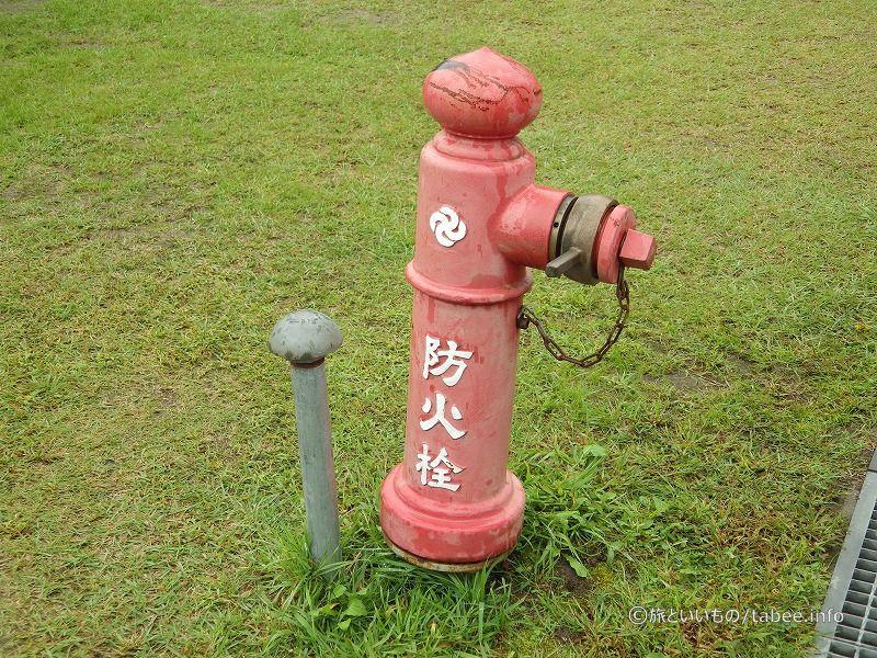 変わった形の防火栓