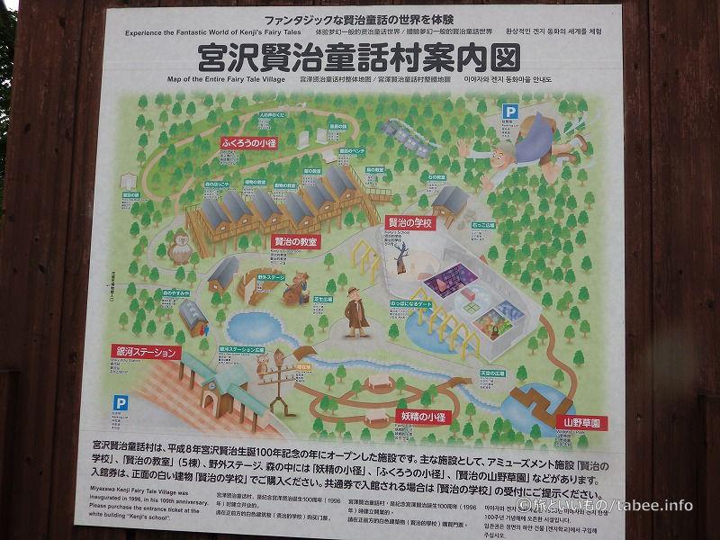 童話村マップ
