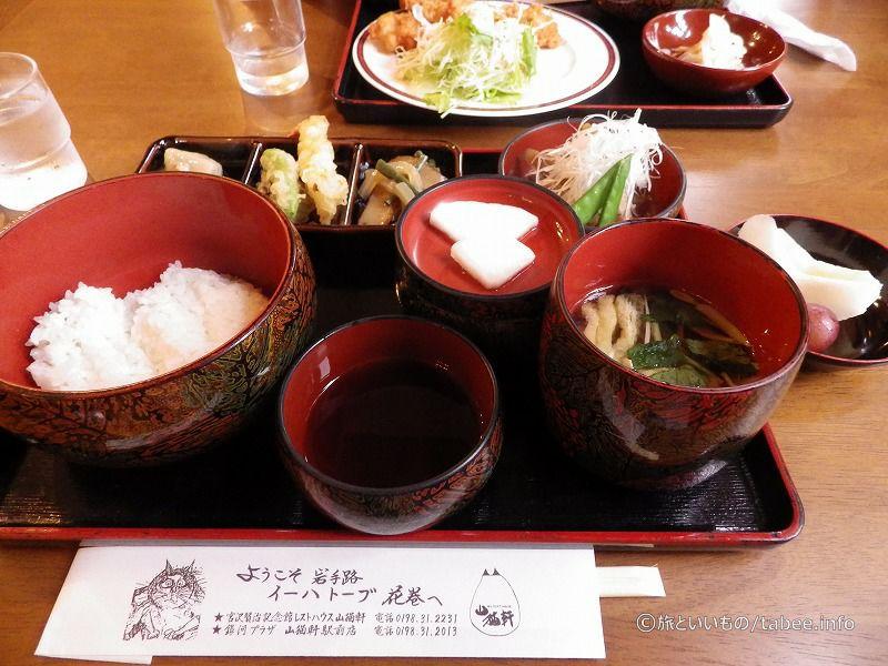 イーハトーヴ定食1550円