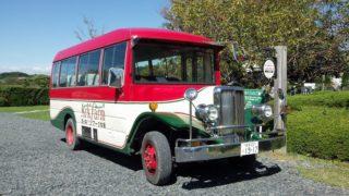 アーク牧場のバス
