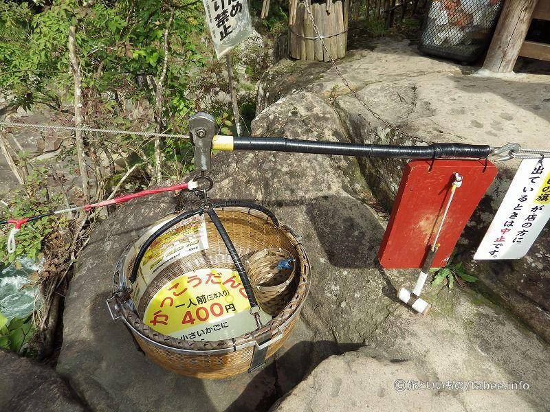 かっこう団子の籠と合図板
