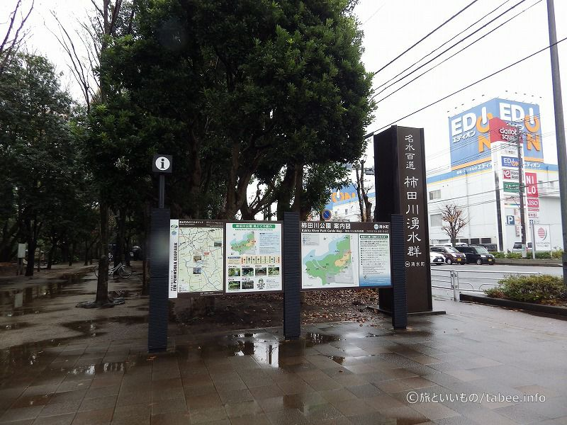 柿田川公園入口国道側