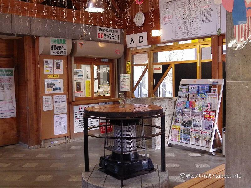 待合室と切符売り場