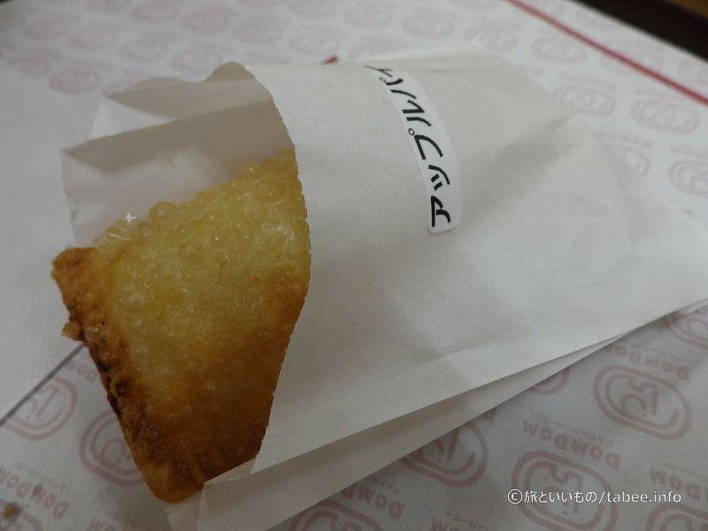 アップルパイ(単品190円)