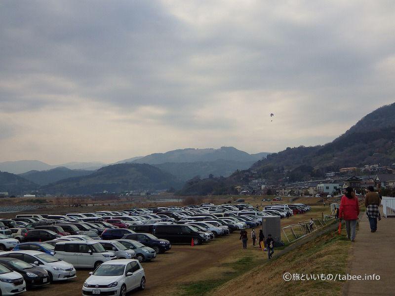松田町酒匂川町民親水広場